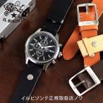 イルビゾンテ 腕時計 クロノグラフ(メンズ)オリジナルレザーバンドセット 商品番号54162304197set 送料無料 IL BISONTE