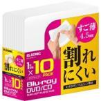 ELSONIC 【割れにくい】CD/DVD/BD ソフトメディアケース10枚 EFD-SPMC10