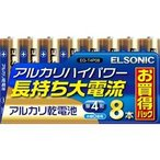 Yahoo!nojimaonlineELSONIC ハイパワーアルカリ乾電池 単4 お買い得8本セット EG-T4P08
