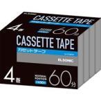 Yahoo!nojimaonlineELSONIC 【お得パック】 カセットテープ 4巻セット 60分 片面30分 EJ-CT60P04