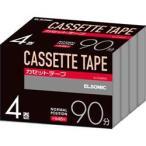 Yahoo!nojimaonlineELSONIC 【お得パック】 カセットテープ 4巻セット 90分 片面45分 EJ-CT90P04