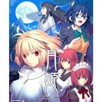 アニプレックス 【Switch】 月姫 -A piece of blue glass moon- 初回限定版 ANPX-45201
