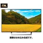 SONY 43V型 4K対応 液晶テレビ BRAVIA(ブラビア) ブラック KJ-43X8300D-B