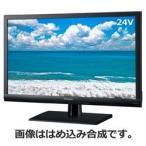 ショッピング液晶テレビ Panasonic 24V型 地上・BS・110度CSデジタルハイビジョン液晶テレビ VIERA(ビエラ) TH-24D325
