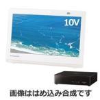 Panasonic 10V型 防水 ポータブル地上・BS・110度CSデジタルテレビ プライベートビ...