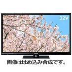 Panasonic 32V型 地上・BS・110度CSデジタルハイビジョン液晶テレビ VIERA(ビエラ) TH-32F300