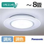 Panasonic LEDシーリングライト HH-CD0892A