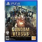 バンダイナムコ 【PS4】 GUNDAM VERSUS(ガンダムバーサス)通常版(特典:「ホットスクランブルガンダム」「ガンダムヴァーチェ」コード付き) PLJS-70078