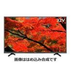 ショッピング液晶テレビ HISENSE 32V型  ハイビジョンLED液晶テレビ K3120 HJ32K3120