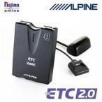 ALPINE/アルパイン ETC2.0対応 DSRCユニット・光ビーコン機能付き HCE-B110V