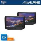 ALPINE/アルパイン 9型 WSVGA液晶 HDMI シートバック・リアビジョン(2台パック) SSA9T