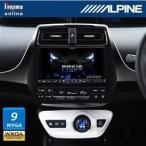 ALPINE ビッグX プレミアム X9Z-PR カーナビ・ポータブルナビ