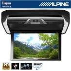 ALPINE プラズマクラスター技術搭載 12.8型WXGA リアビジョン PXH12X-R-B カーテレビ・AVユニット