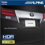 ALPINE/アルパイン アルファード/ヴェルファイア専用バックビューカメラパッケージ (30系・黒) HCE-C1000D-AV