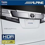 ALPINE HCE-C1000D-AV-W ダイレクト接続 HDRバックビューカメラ トヨタ 30系 アルファード ヴェルファイア専用 カラー ホワイト