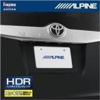 ALPINE/アルパイン ノア/ヴォクシー/エスクァイア専用バックビューカメラパッケージ (黒) HCE-C1000D-NVE