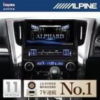ALPINE EX11Z-AL
