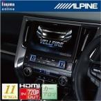 ALPINE/アルパイン 11型ナビ Alpine Style 30系ヴェルファイア(H27/1-)専用 EX11V EX11V-VE-B