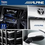 ALPINE アルファード専用11型カーナビ ビッグX11 3カメラ セーフティーパッケージ EX11Z-AL2-SF3