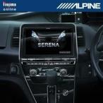 ALPINE/アルパイン BIG X �