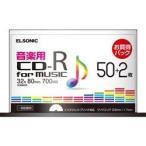 Yahoo!nojimaonlineELSONIC 【2枚増量お買い得パック】音楽用CD-R 50+2枚 EJ-A52CDR