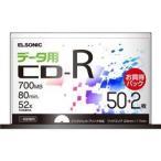 Yahoo!nojimaonlineELSONIC 【2枚増量お買い得パック】データ用CD-R 50+2枚 EJ-D52CDR