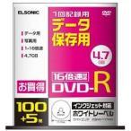 ELSONIC DVD-R データ用 16倍速 100枚+5枚パック EL-D105DR47