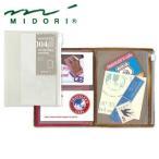 リフィル ミドリ トラベラーズノート パスポートサイズ リフィル ジッパー 5個セット No. 14316006