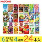 ショッピングお歳暮 お歳暮 カゴメの野菜ジュース24本 16種類から4種類も選べる♪(4種類×6本)