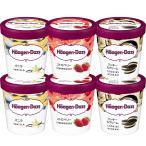 ハーゲンダッツ アイスクリーム・パイント(473ml) おすすめ6個セット