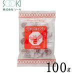 ソーキ プロポリスキャンディー 1袋 100g メール便送料無料 {代引き 日時指定不可}