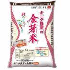 タニタ食堂の金芽米 2.7kg 無洗米