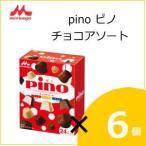 森永乳業 ピノ チョコアソート 6箱