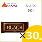 赤城乳業 ブラック BLACK(棒) 83ml×30本入り
