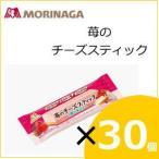 森永製菓 苺のチーズスティック 63ml×30個入り