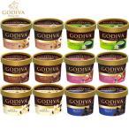 ゴディバジャパン ゴディバ カップアイスおすすめ12個セット