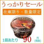 うっかりセール PABLO パブロ 濃厚な味わいプレミアムチーズタルト(カップ)18個 赤城乳業 訳あり 在庫処分品