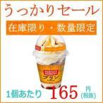 うっかりセール パフェプリン6個 【赤城乳業】【訳あり 在庫処分品】