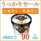 うっかりセール グラン紅茶24個 【明治】【訳あり 在庫処分品】