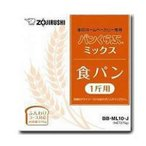 象印 ホームベーカリー専用 パンくらぶミックス BB-ML10 1斤分×5袋入 (J)211354 送料無料