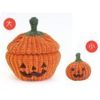 オリムパス おのゆうこ(uconoデザイン) オリジナルキット ハロウィン かぼちゃのハッピーBOX  MK-72 送料無料  送料無料 メーカー直送 期日指定・ギフト