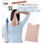 Yahoo!飲むバラ水NOMUBARAの店いつもサラサラ消臭 汗取りシャツ AP-426707 送料無料