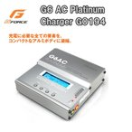 G-FORCE ジーフォース G6 AC Platinum Charger G0194 送料無料