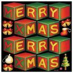 デコレーションシール メリークリスマス(1) 61827 送料無料  送料無料 メーカー直送 期日指定・ギフト包装・注文後のキャンセル・返品不可 ご注文後在庫確認