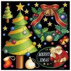 デコレーションシール クリスマスツリー 61828 送料無料  送料無料 メーカー直送 期日指定・ギフト包装・注文後のキャンセル・返品不可 ご注文後在庫確認時に