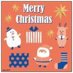 デコレーションシール Christmas オレンジ 40175 送料無料  送料無料 メーカー直送 期日指定・ギフト包装・注文後のキャンセル・返品不可 ご注文後在庫確認時