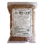 桜井食品 オーガニック 緑レンズ豆 500g×12個 送料無料  代引き不可 メーカー直送、期日指定不可、ギフト包装不可、返品不可、ご注文後在庫在庫時に欠品の