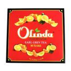 ボーアンドボン オリンダ紅茶 アールグレイ 2g×100TB×12個 送料無料  代引き不可 送料無料 メーカー直送 期日指定・ギフト包装・注文後のキャンセル・返品