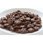 もぐもぐ工房 すくすくクッキー チョコレート 35g×10セット 390024 送料無料  代引き不可 メーカー直送、期日指定不可、ギフト包装不可、返品不可、ご注文
