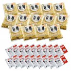 「旨麺」長崎ちゃんぽん 14食セット FNC-14 送料無料  代引き不可 送料無料 メーカー直送 期日指定・ギフト包装・注文後のキャンセル・返品不可 ご注文後在